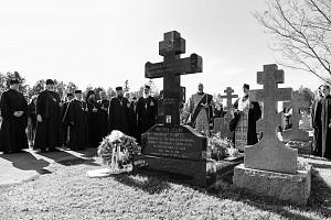 Панихида на могиле бр. Иосифа