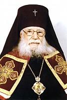 Архиепископ Серафим (Иванов)